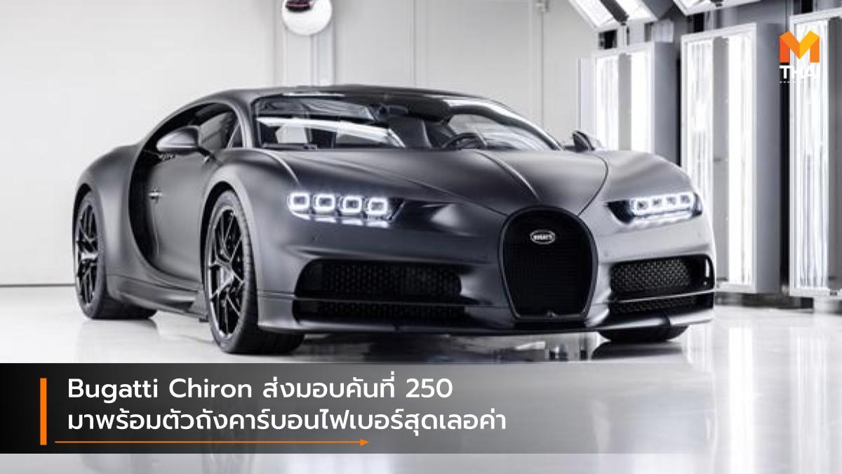 Bugatti Bugatti Chiron Bugatti Chiron Edition Noire Sportive บูกัตติ ไฮเปอร์คาร์