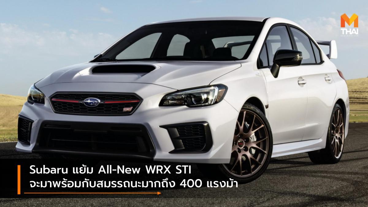 subaru Subaru WRX Subaru WRX STI ซูบารุ