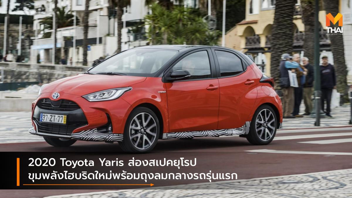 TNGA-B Toyota toyota yaris รถใหม่ โตโยต้า โตโยต้า ยาริส