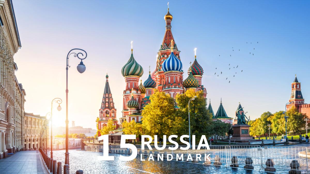 ท่องเที่ยวต่างประเทศ ท่องเที่ยวรัสเซีย ประเทศรัซเซีย สุดยอดที่เที่ยวรัสเซีย