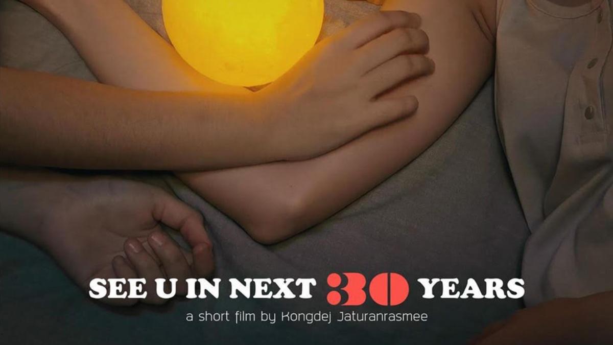 HUAWEI Film Awards Huawei Mate 30 Pro See U in Next 30 Years คงเดช จาตุรันต์รัศมี