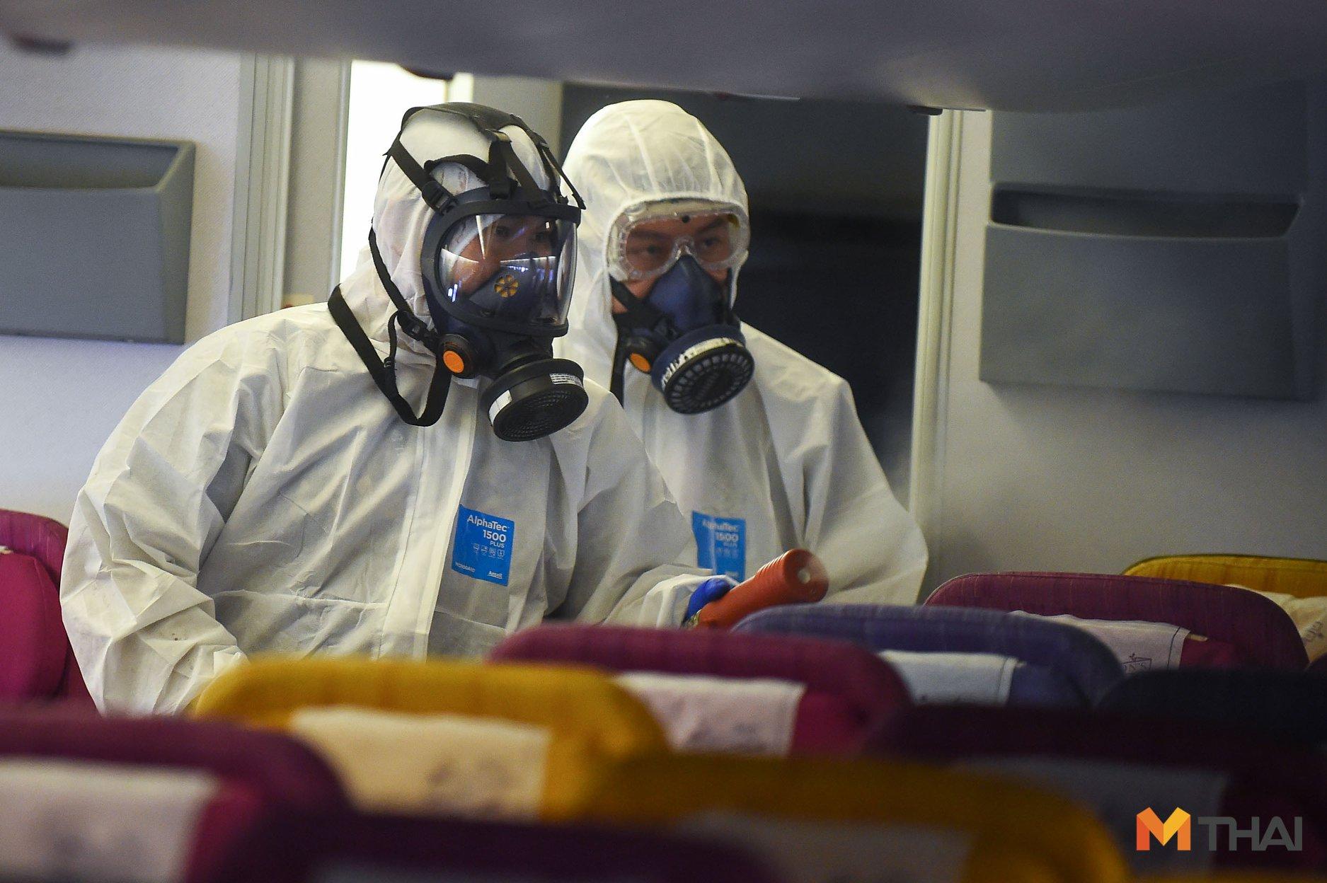 ข่าวสดวันนี้ ไวรัสโคโรนา