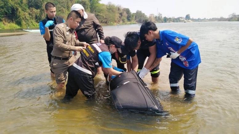 กระเป๋าเดินทาง ข่าวสดวันนี้ แม่น้ำปิง