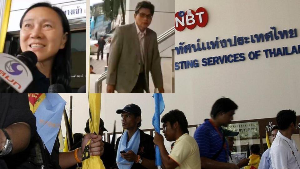 ข่าวสดวันนี้ พันธมิตรบุก NBT รัฐบาลสมัคร สมเกียรติ พงษ์ไพบูลย์