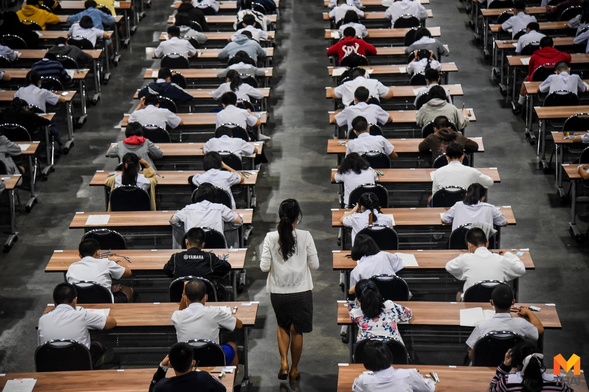 เมืองทองธานี โรงเรียนเตรียมอุดมศึกษา