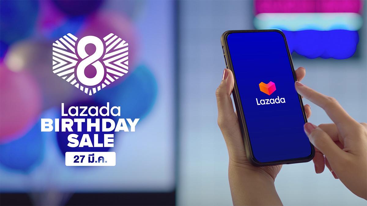 Lazada Lazada 8th Birthday Sale