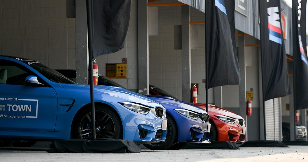 BMW BMW ///M Experience