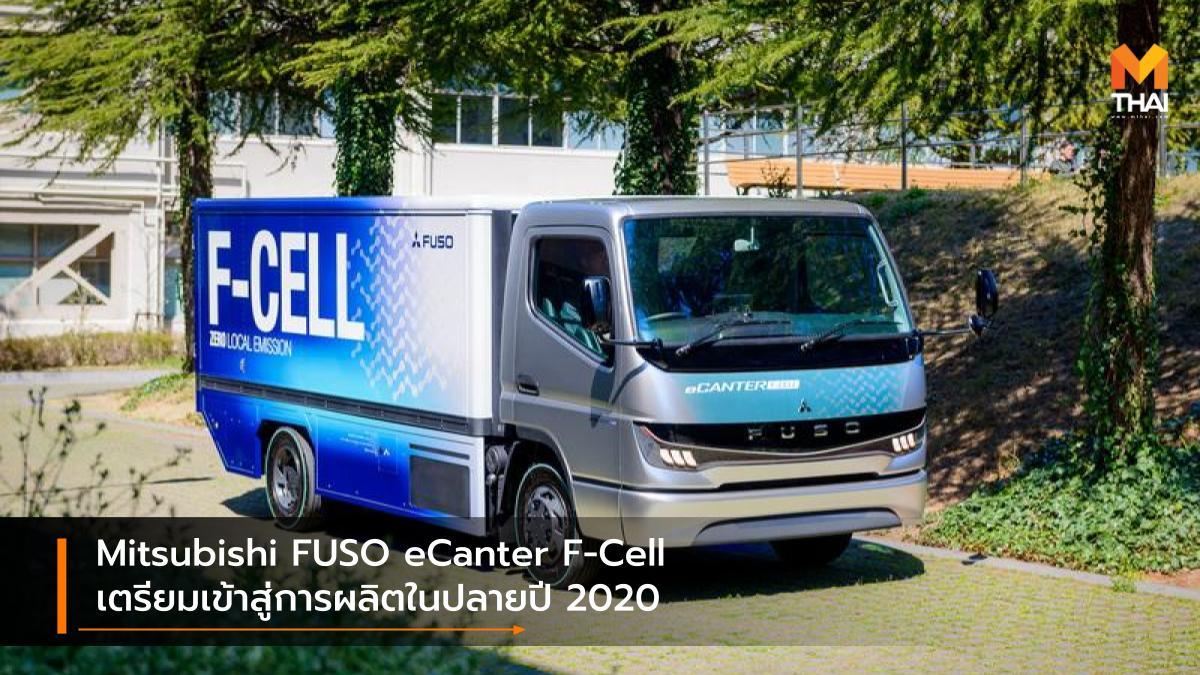 Fuel cell Fuso Mitsubishi Mitsubishi FUSO Mitsubishi FUSO eCanter F-Cell พลังงานเซลล์เชื้อเพลิง มิตซูบิชิ ฟูโซ ไฮโดรเจน
