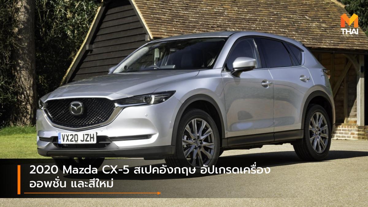 Mazda Mazda MX-5 มาสด้า รุ่นปรับโฉม