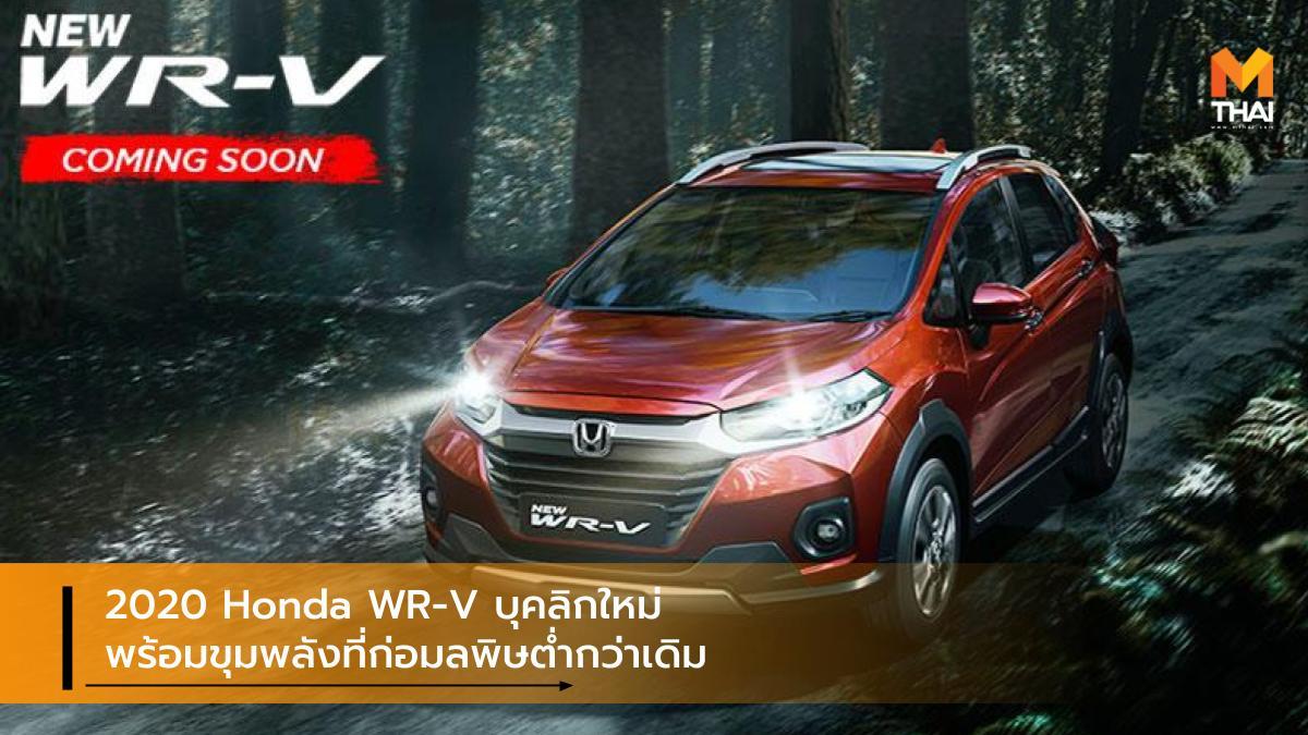 facelift HONDA Honda WR-V รุ่นปรับโฉม ฮอนด้า