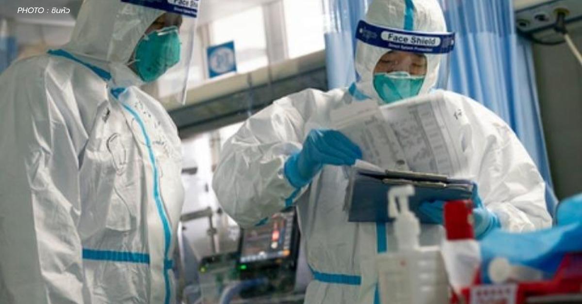 ข่าวสดวันนี้ พ.ร.ก.ฉุกเฉิน สำนักนายกรัฐมนตรี ไวรัสโควิด-ๅต ไวรัสโคโรนา