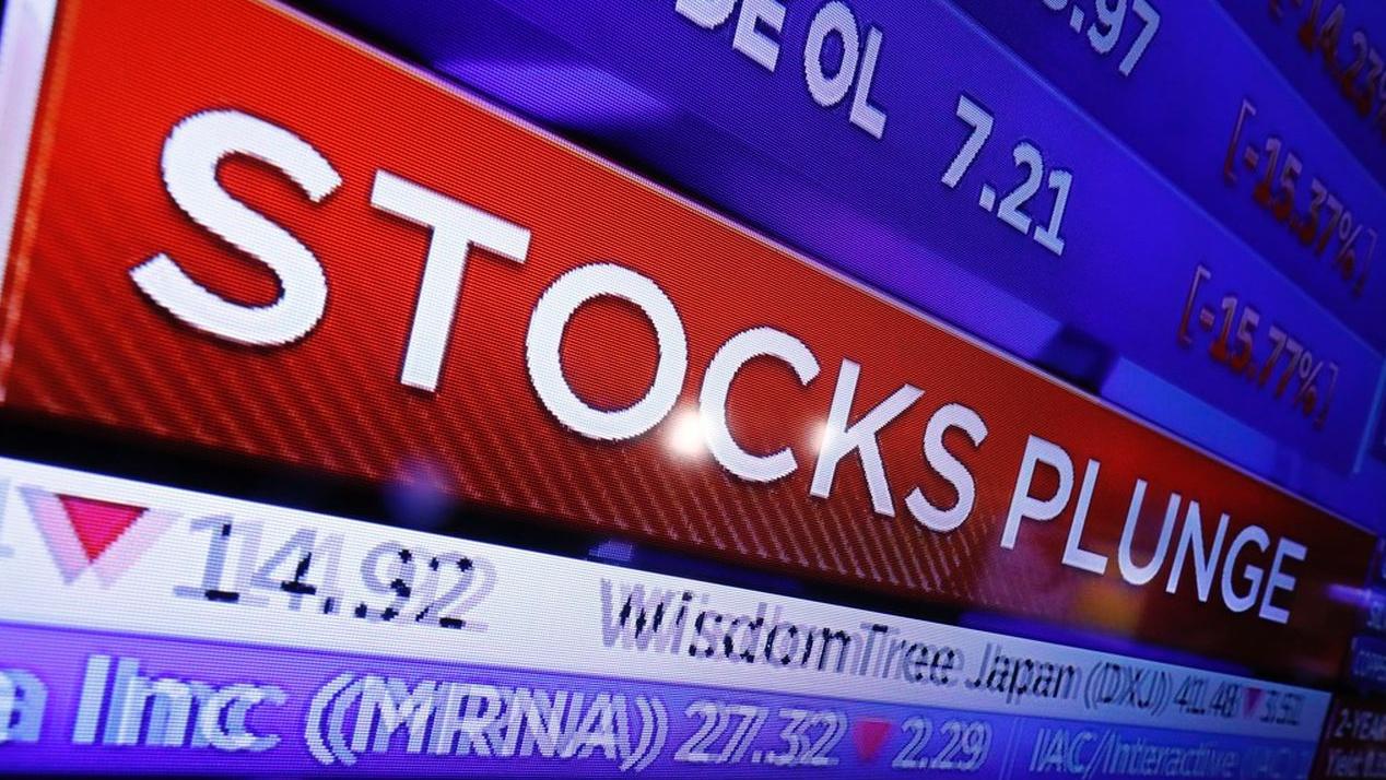 ข่าวสดวันนี้ ตลาดหุ้น หุ้นดาวโจนส์