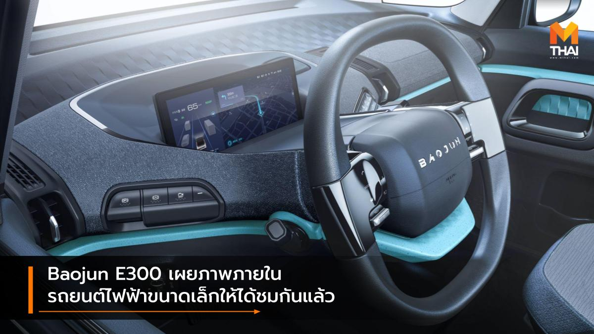 Baojun E300 EV car SAIC-GM-Wuling