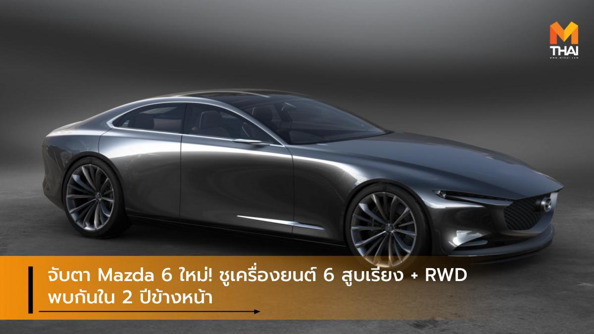 Mazda mazda6 มาสด้า มาสด้า 6