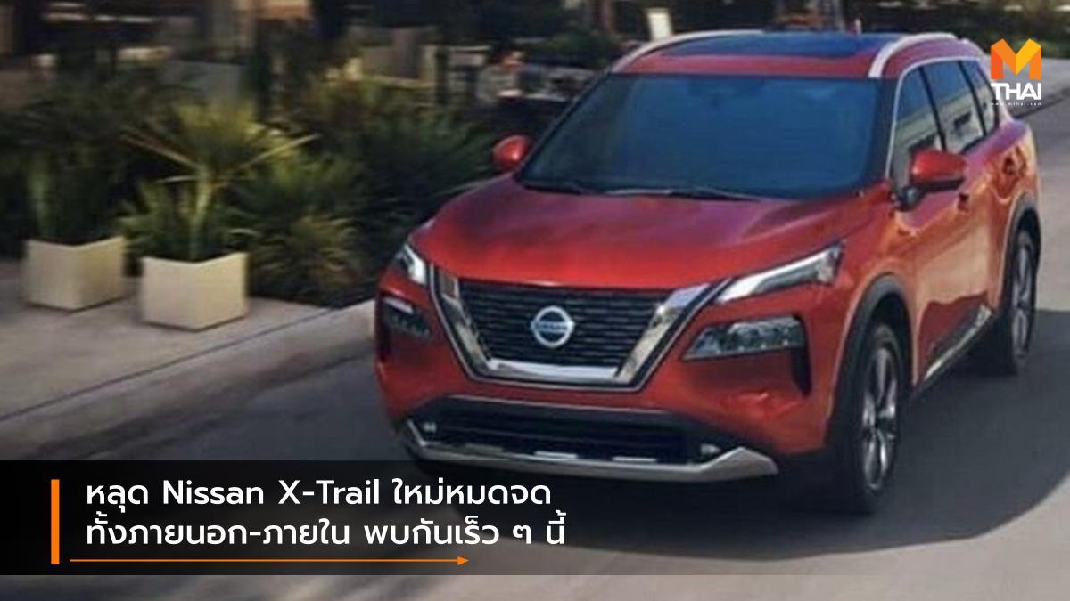Nissan Rogue Nissan X-Trail นิสสัน รถใหม่ ์Nissan
