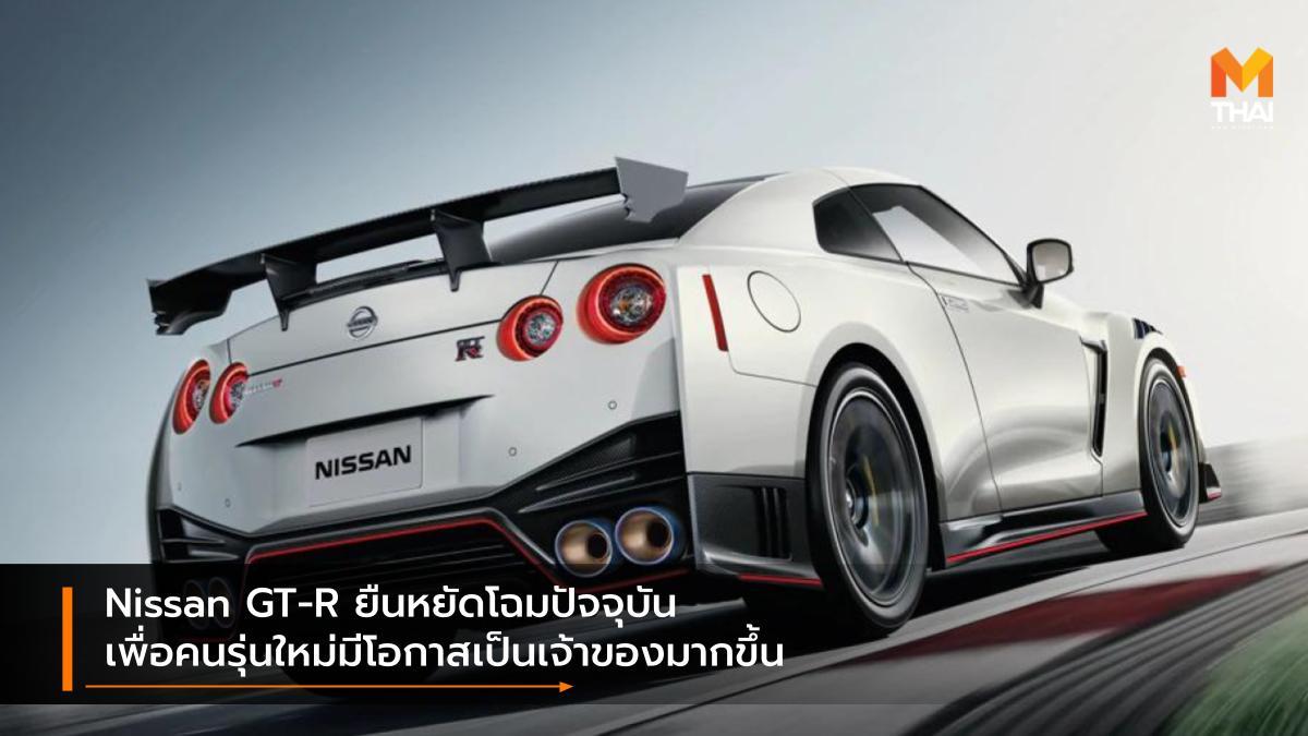 nissan nissan GT-R R35 นิสสัน นิสสัน จีทีอาร์