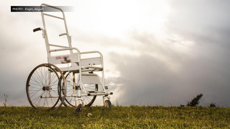 คนพิการ เงินเยียวยาคนพิการ
