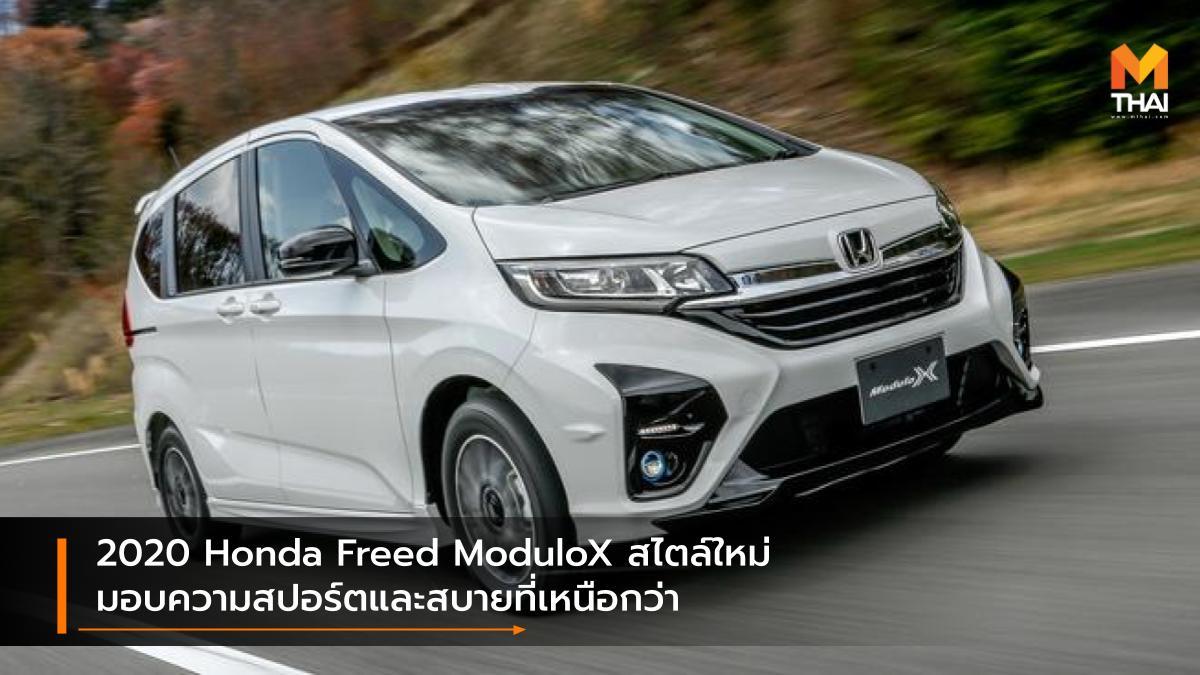 HONDA Honda Freed Honda Freed ModuloX ModuloX รถใหม่ ฮอนด้า