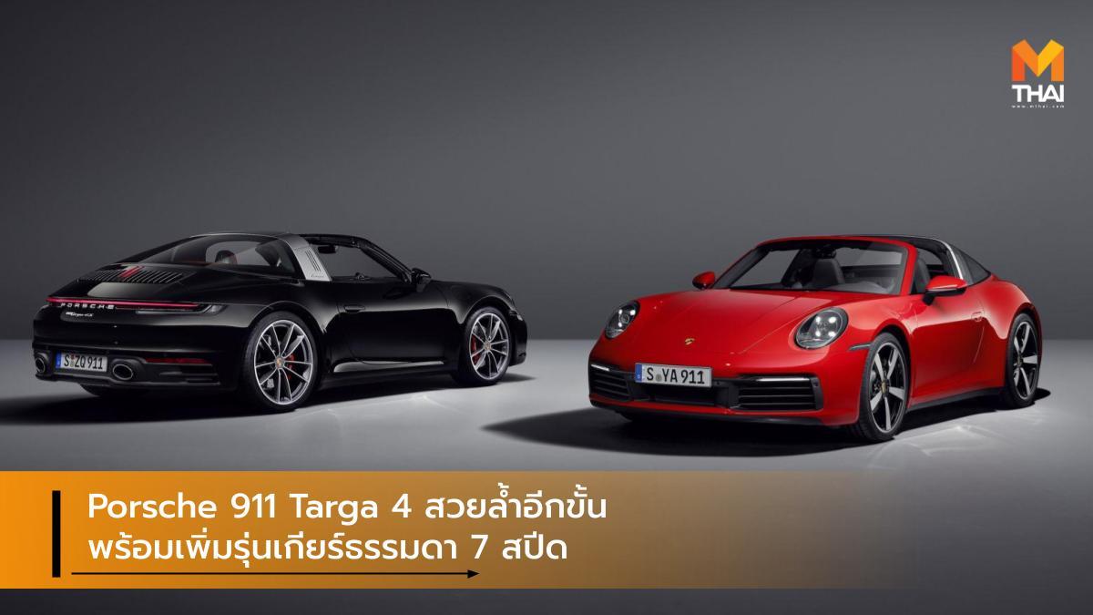 porsche Porsche 911 Targa 4 Porsche 911 Targa 4S ปอร์เช่ รถใหม่