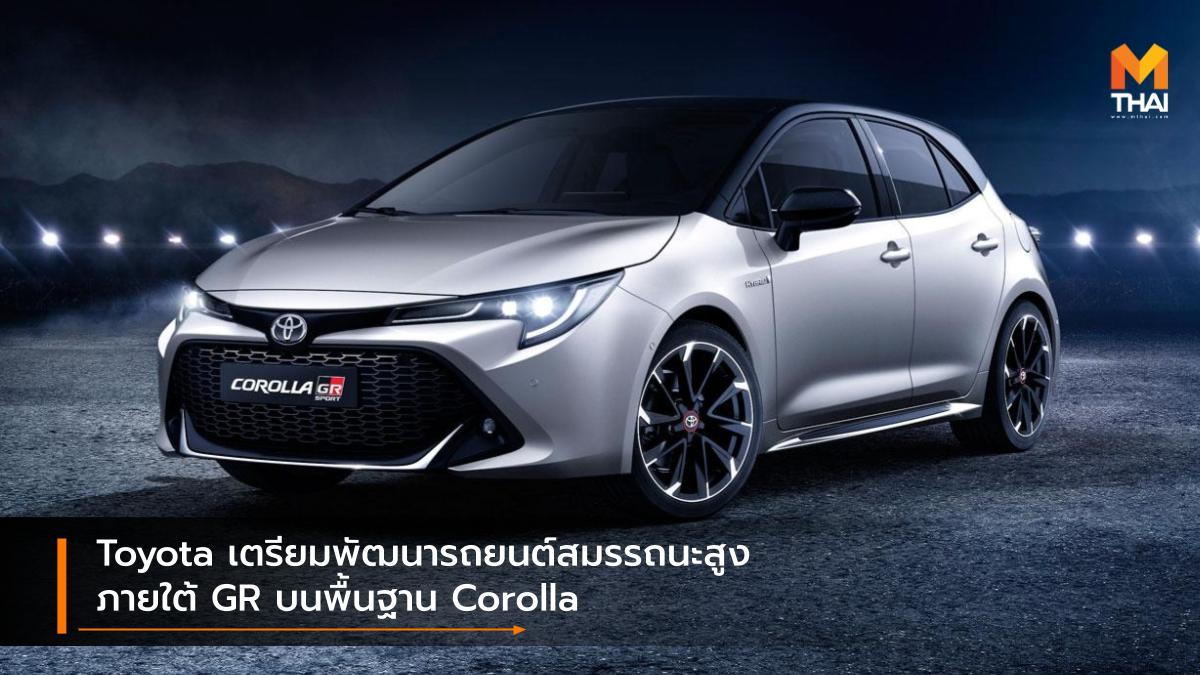 Toyota toyota corolla Toyota Gazoo Racing Toyota GR Corolla โตโยต้า