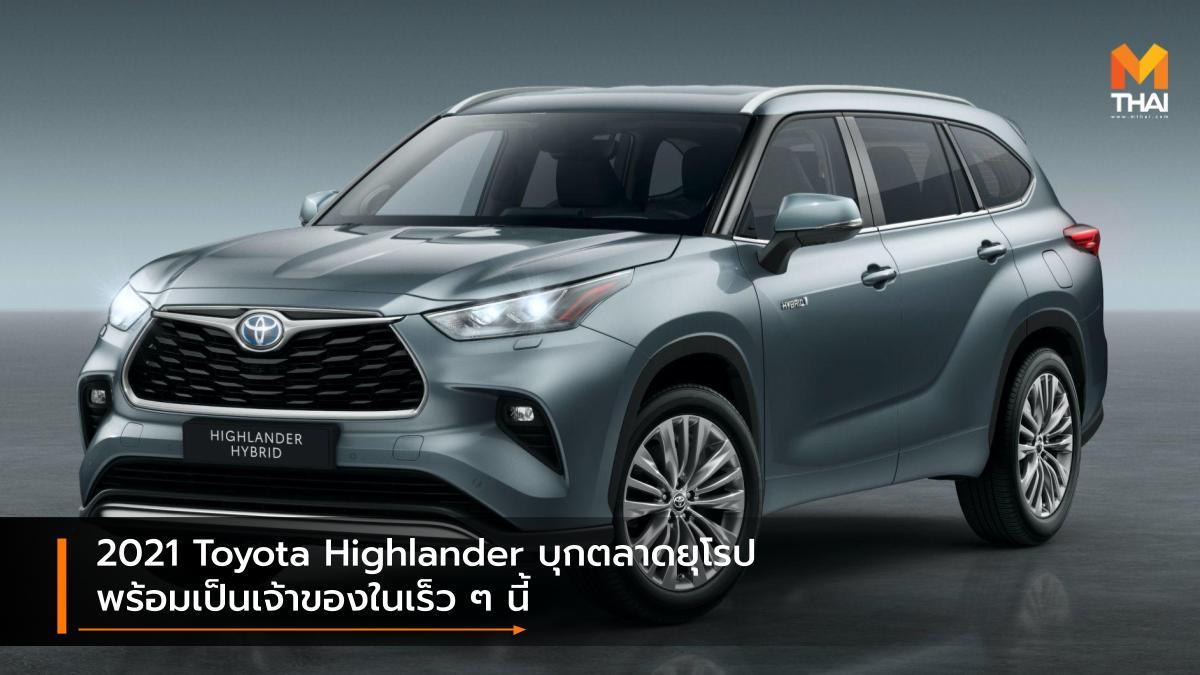 Toyota Toyota Highlander รถใหม่ โตโยต้า โตโยต้า ไฮเเลนเดอร์