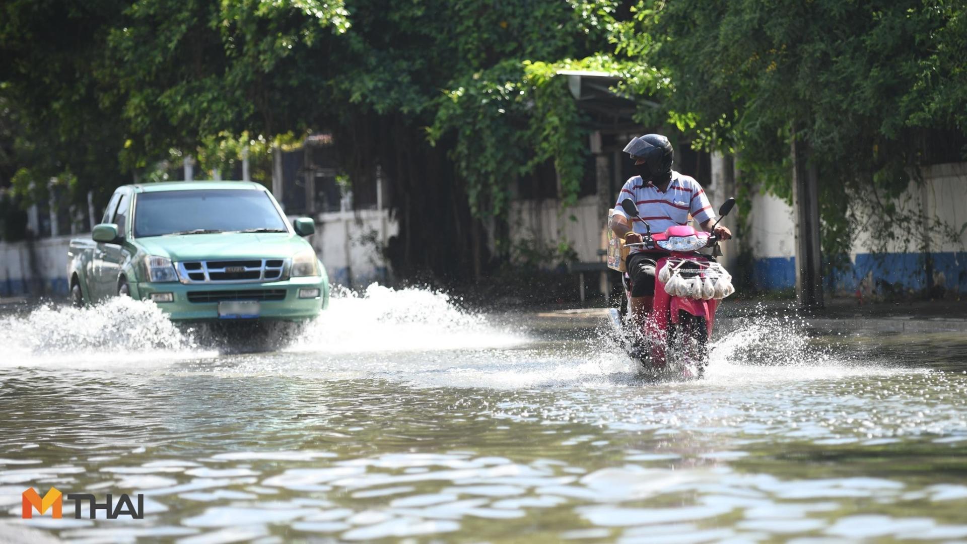 น้ำท่วมบางพลี