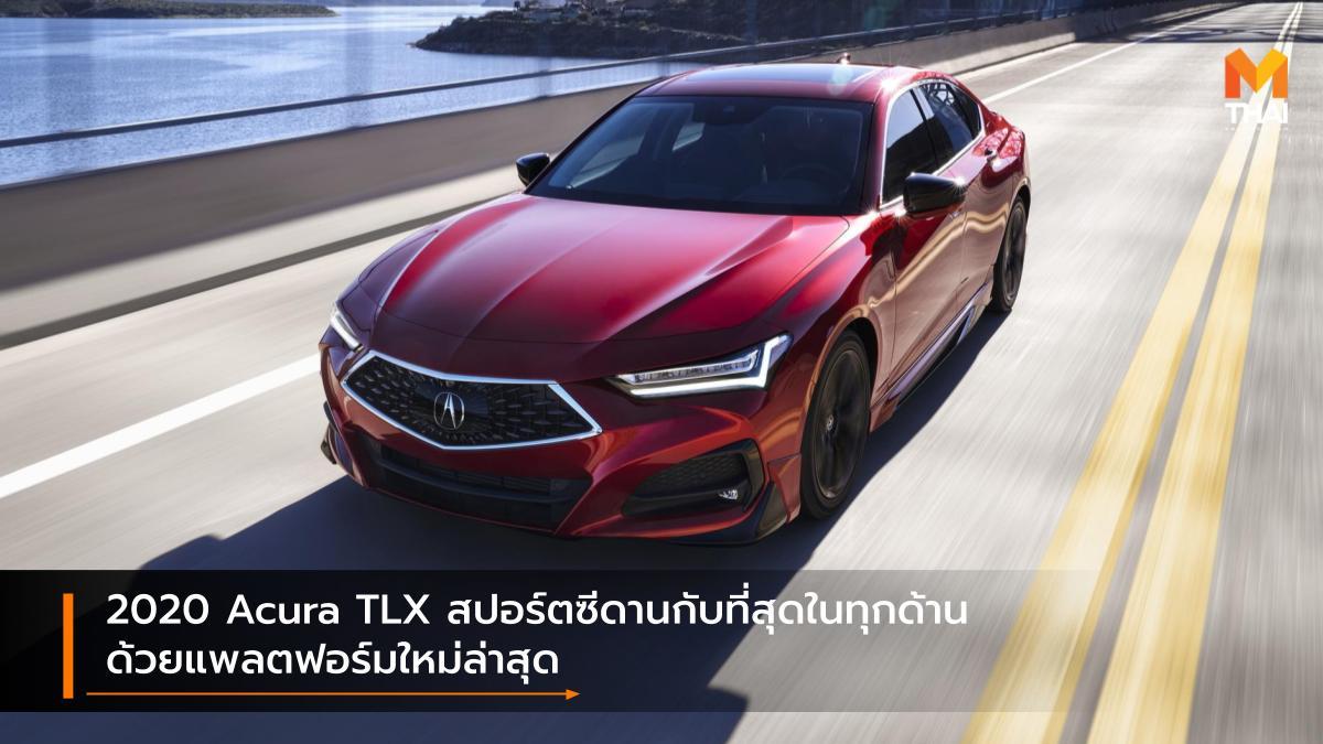 Acura Acura TLX รถใหม่