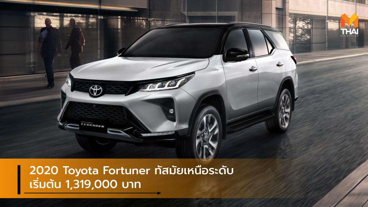 facelift Toyota Toyota Fortuner รุ่นปรับโฉม โตโยต้า โตโยต้า ฟอร์จูนเนอร์