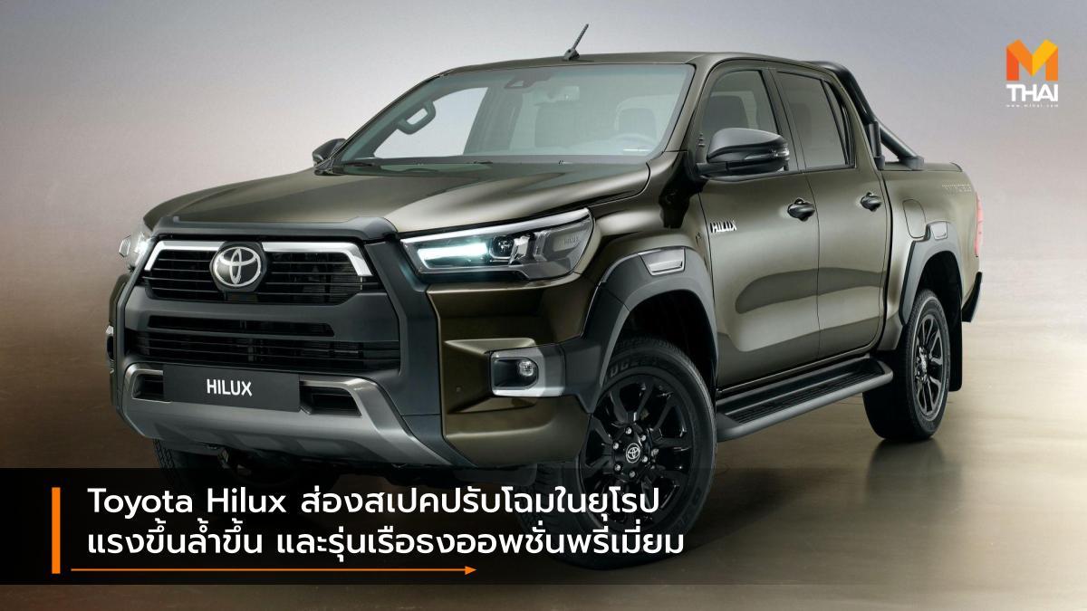 facelift Toyota Toyota Hilux กระบะโตโยต้า รุ่นปรับโฉม โตโยต้า โตโยต้า ไฮลักซ์