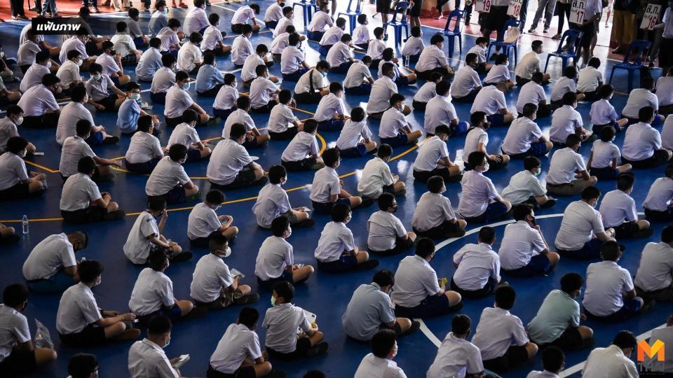 ทหารอียิปต์ติดโควิด ปิดโรงเรียน ระยองประกาศปิดโรงเรียน