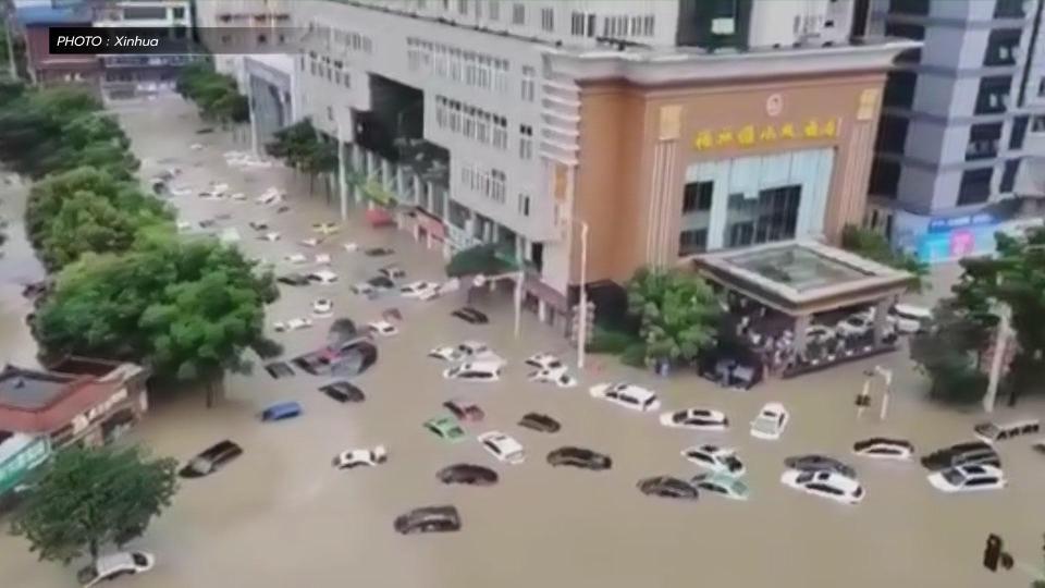 จีนน้ำท่วม น้ำท่วม หูเป่ยน้ำท่วม