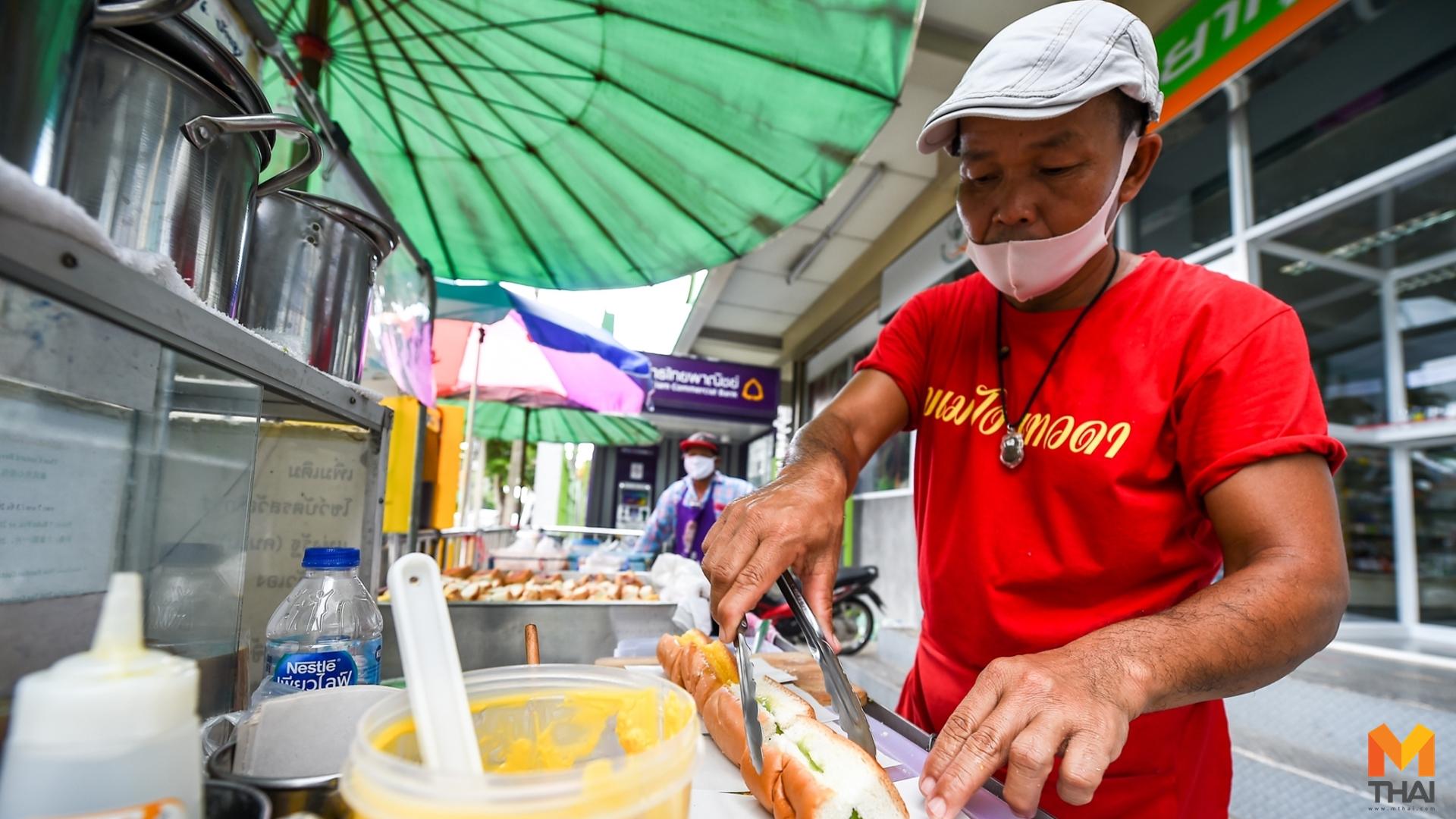 พี่สมชายขนมปังเทวดา ร้านขนมปังเทวดา