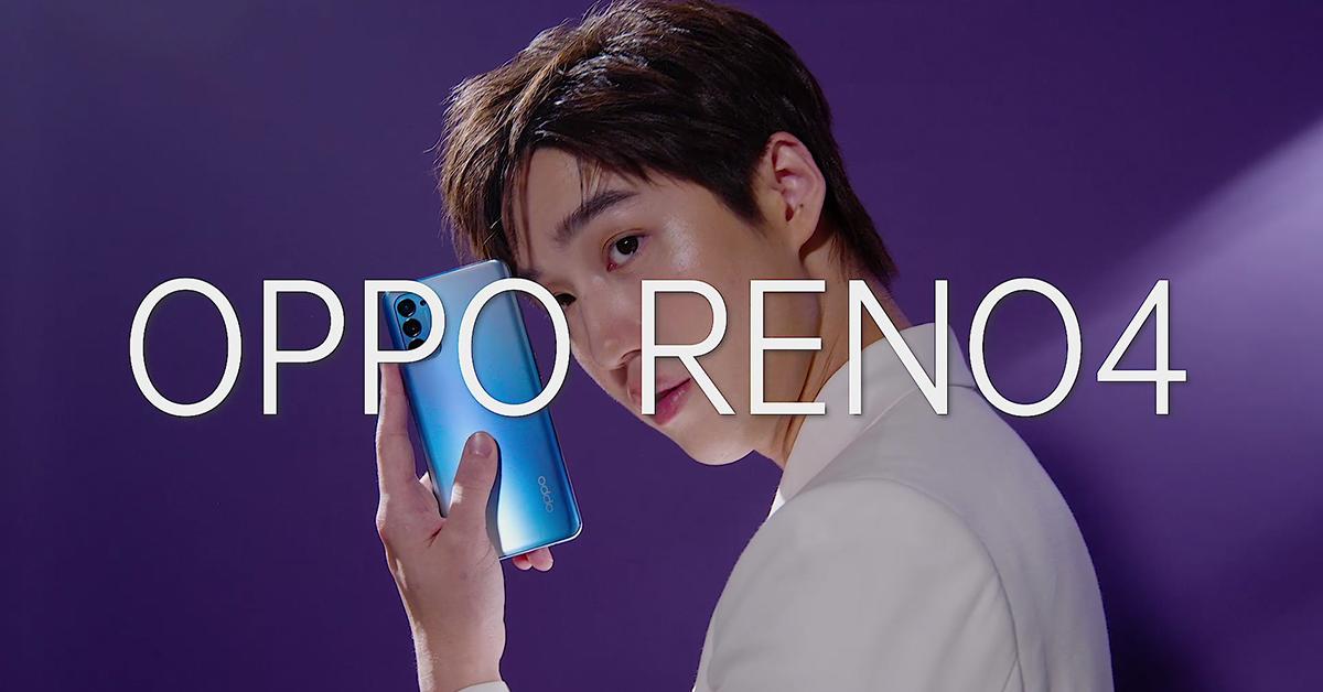 OPPO Reno4 smartphones มือถือ สมาร์ทโฟน ออปโป้