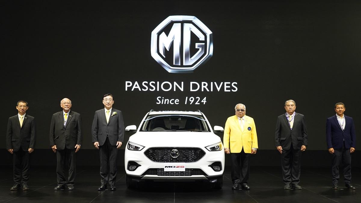 Bangkok International Motor Show 2020 Cars mg รถยนต์