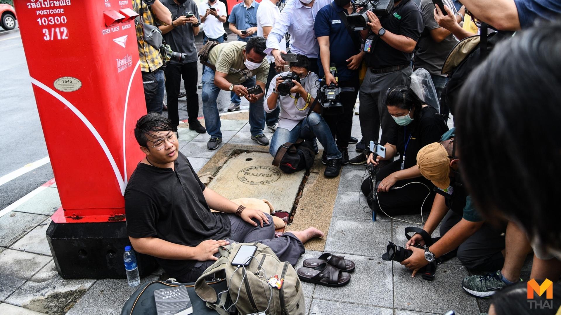 กลุ่มนวชีวิน ประท้วงรัฐบาล อดข้าวประท้วง