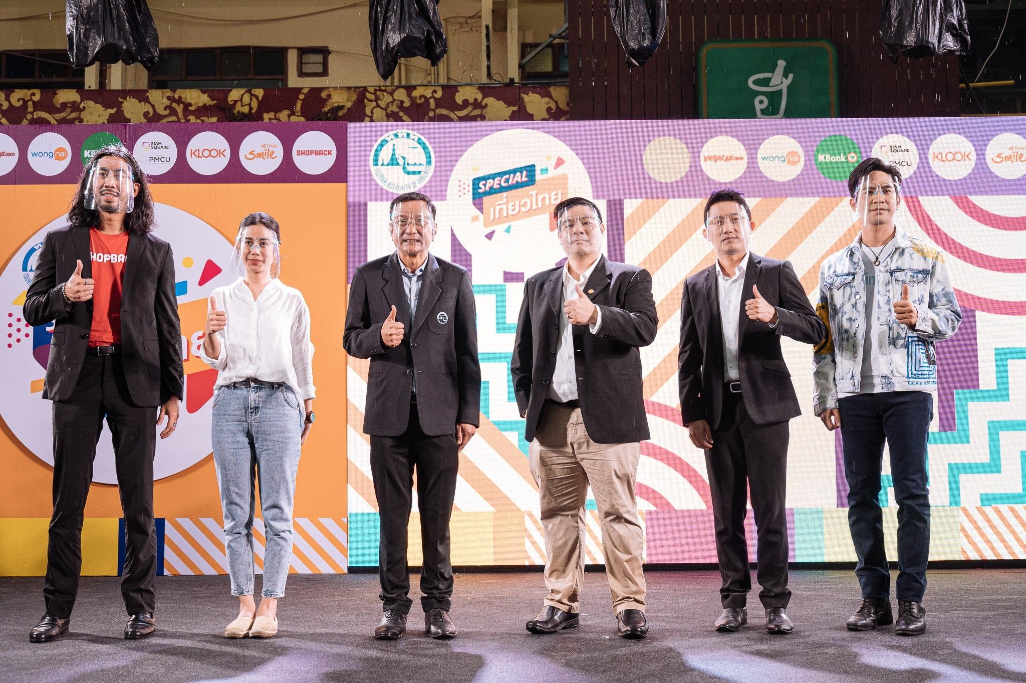 specialtiewthai Specialเที่ยวไทย TAT การท่องเที่ยวแห่งประเทศไทย ททท