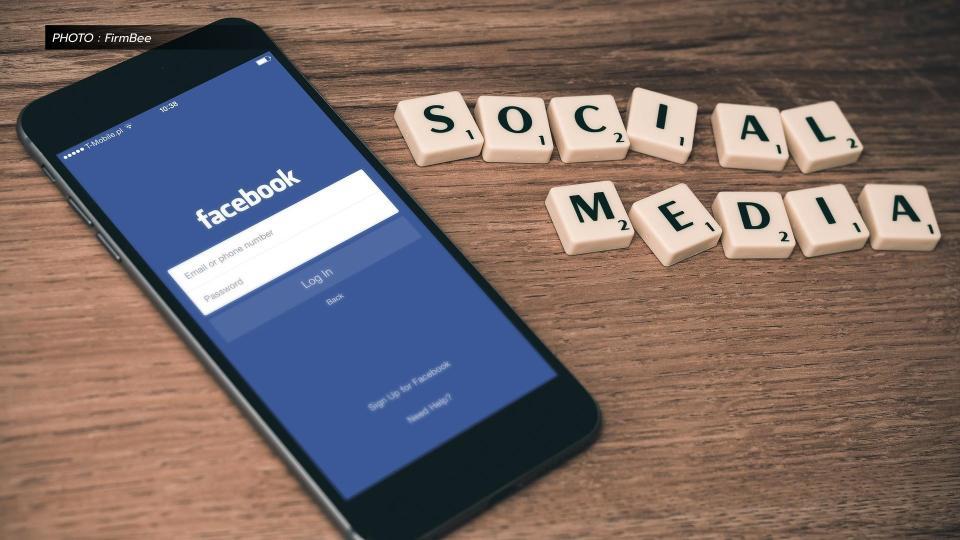 Facebook เฟซบุ๊ก เฟซบุ๊กฟ้องรัฐบาลไทย