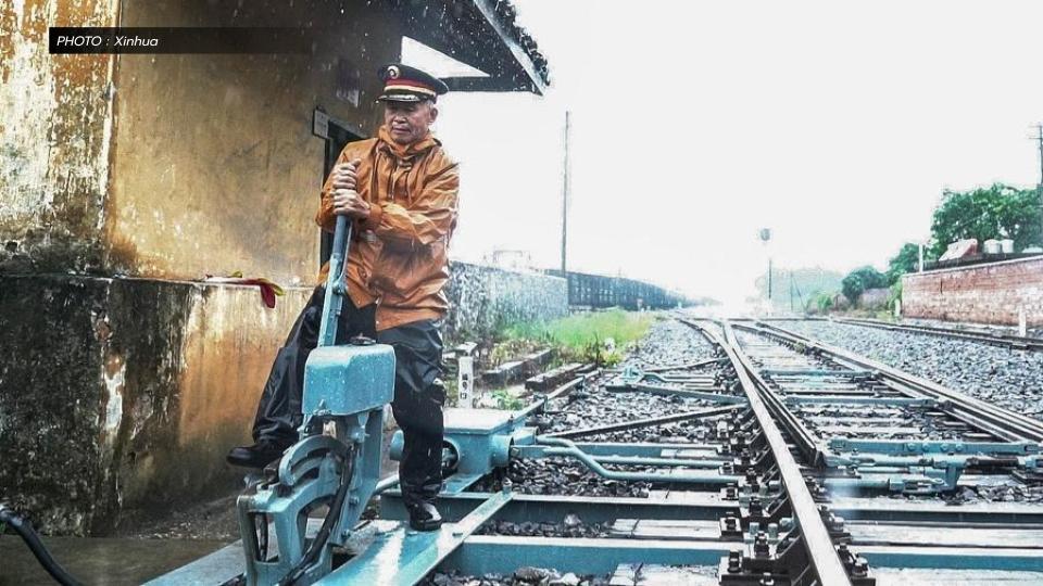 นักสับรางรถไฟ รถไฟ สถานีไป๋เหออ้าย