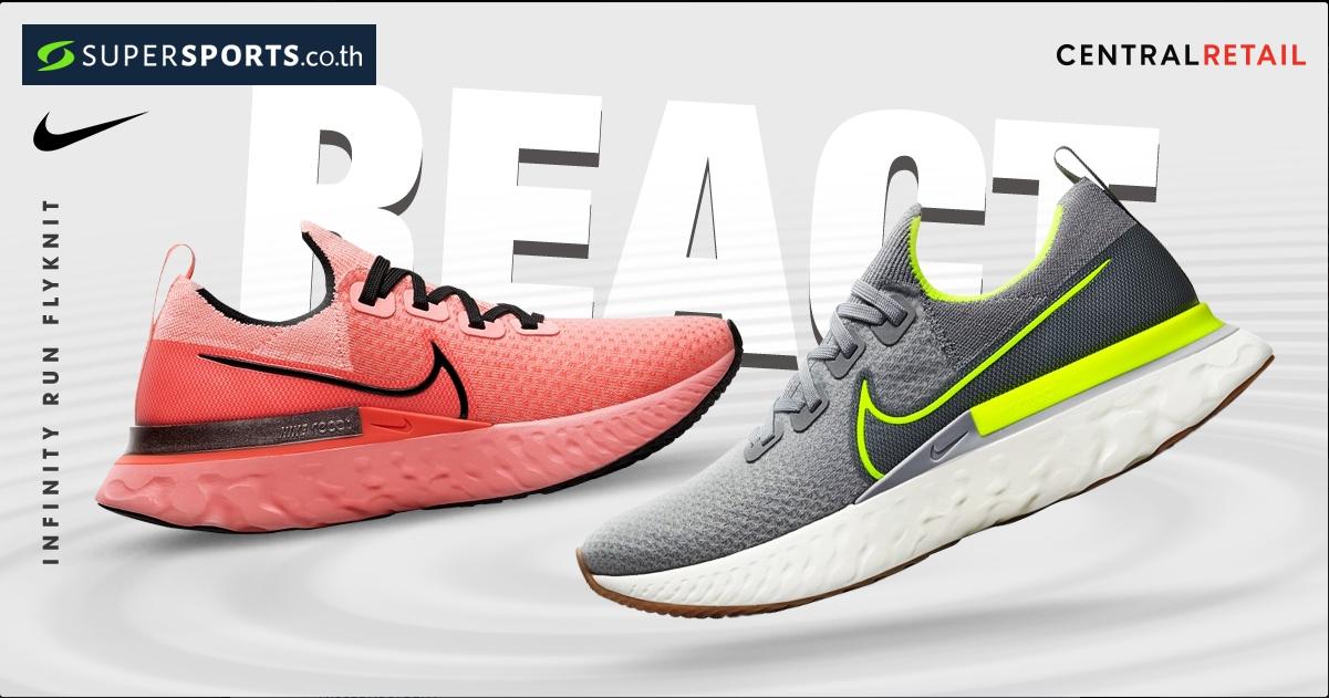 Supersports รองเท้าผ้าใบ เทคนิคการดูแลรองเท้าผ้าใบ
