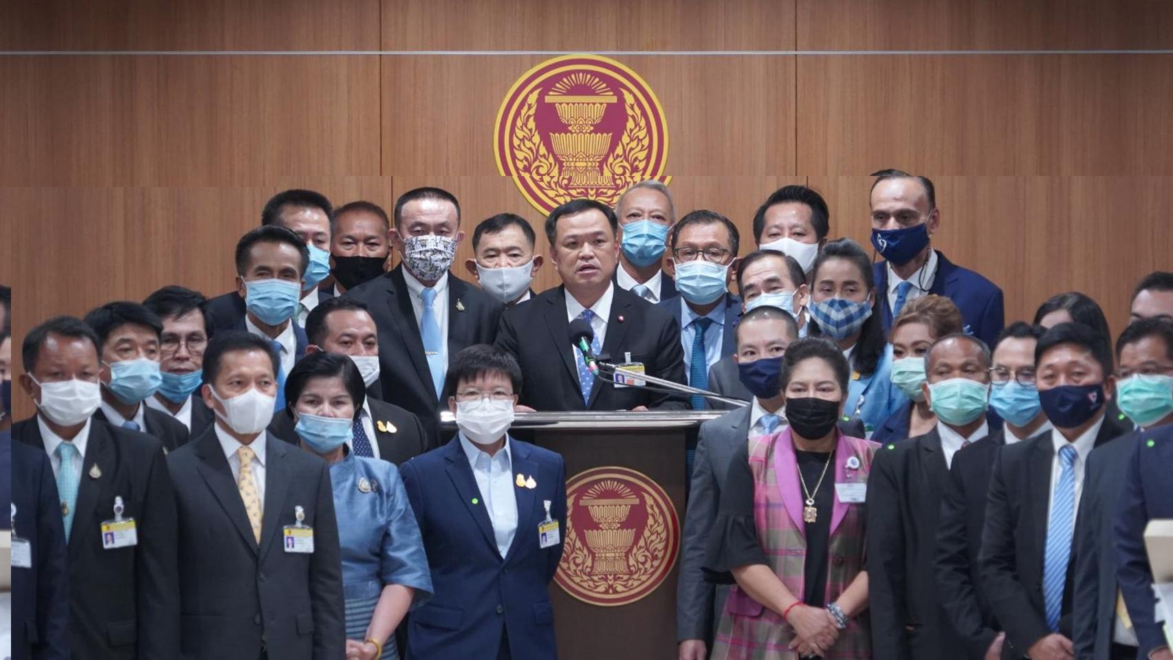 พรรคภูมิใจไทย สสร. เสนอให้สภาร่างรัฐธรรมนูญ