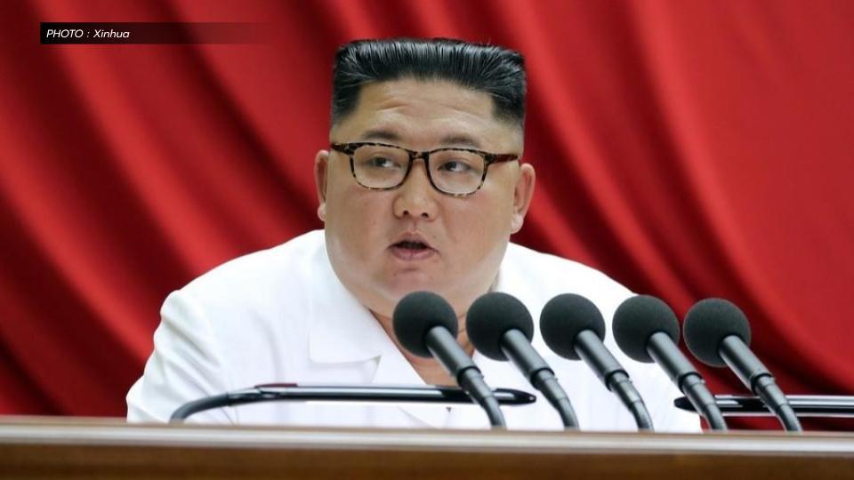 คิมจองอึน เกาหลีเหนือ