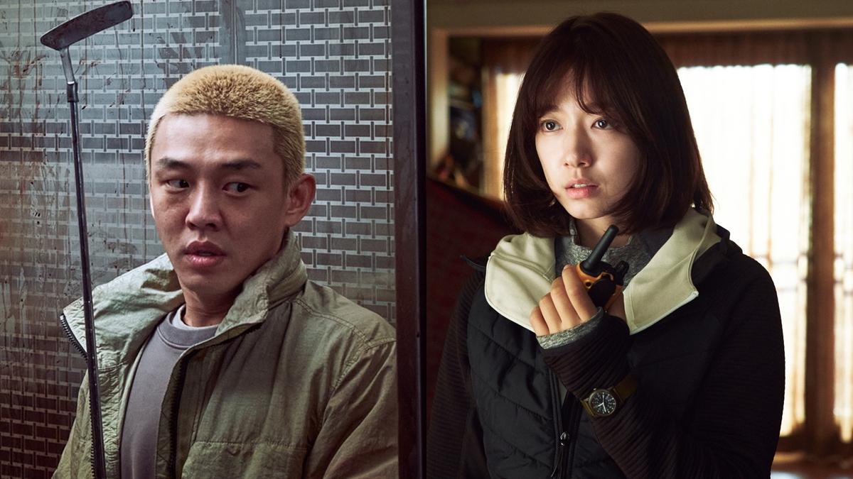 พัคชินเฮ ภาพยนตร์เกาหลี ยูอาอิน