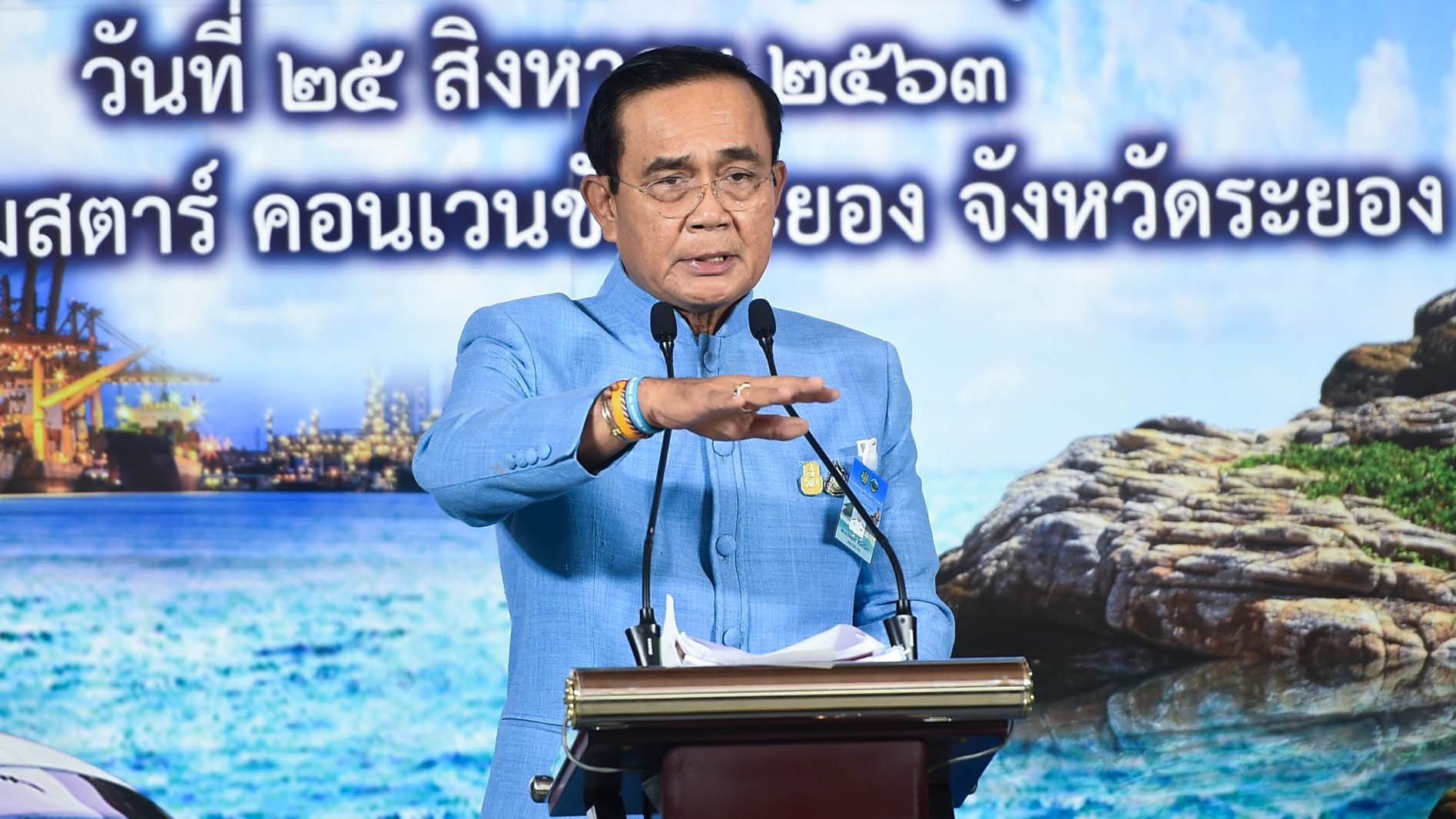 นายกรัฐมนตรี รอยัลลิสต์มาเก็ตเพลส เฟซบุ๊กฟ้องรัฐบาลไทย