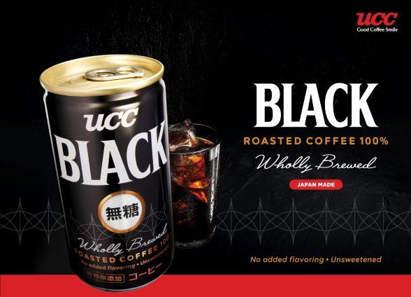 Coffee UCC กาแฟดำ ยูซีซี เมล็ดกาแฟ