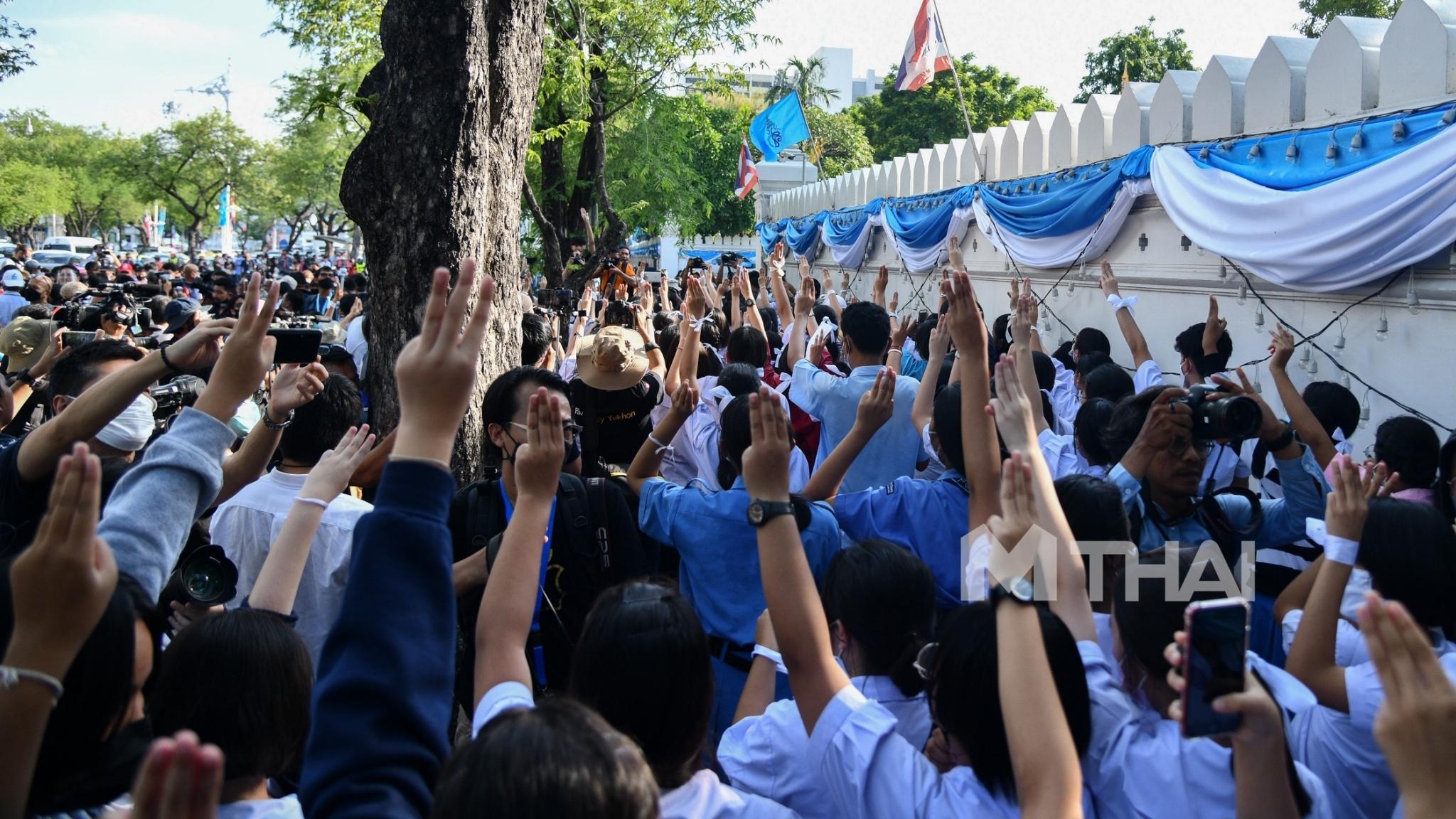ชุมนุมทางการเมือง ม็อบนักเรียน