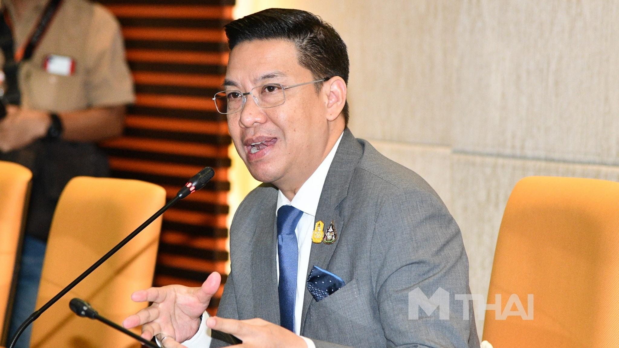 ปิดเพจ เฟซบุ๊กฟ้องรัฐบาลไทย