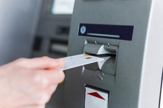ngerntidlor การกู้เงิน บัตรกดเงินสด สินเชื่อเงินสด เงินติดล้อ