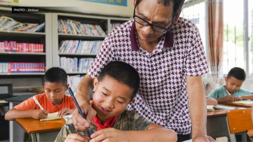 ครูในชนบท ทางการจีน