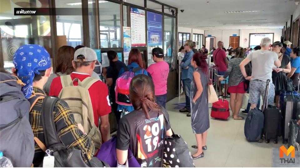 รับนักท่องเที่ยวต่างชาติ เปิดประเทศ โควิด-19
