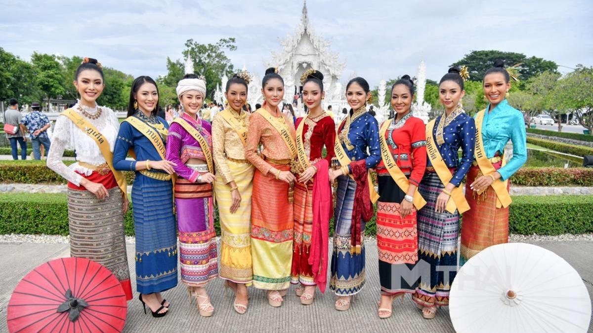 ชุดผ้าไทย มิสแกรนด์ไทยแลนด์ เก็บตัวมิสแกรนด์ไทยแลนด์
